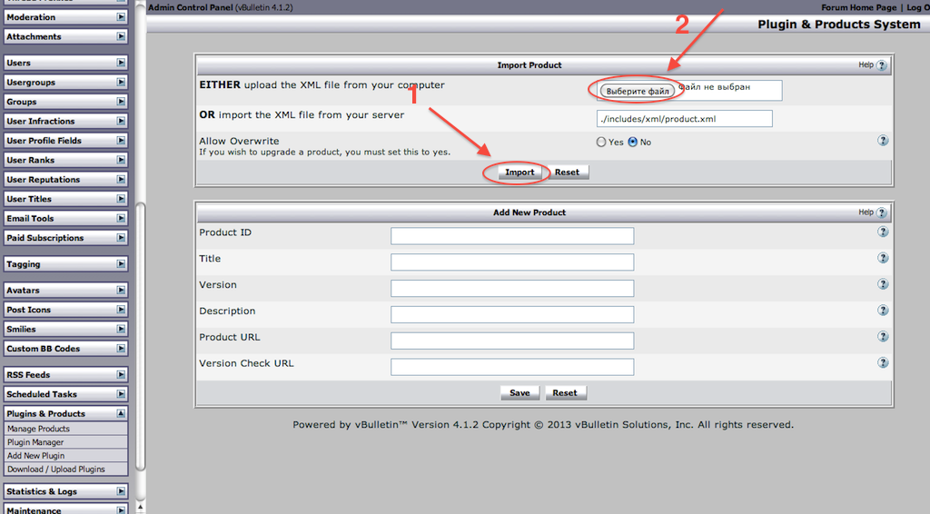 Register an account to protect your website from spam