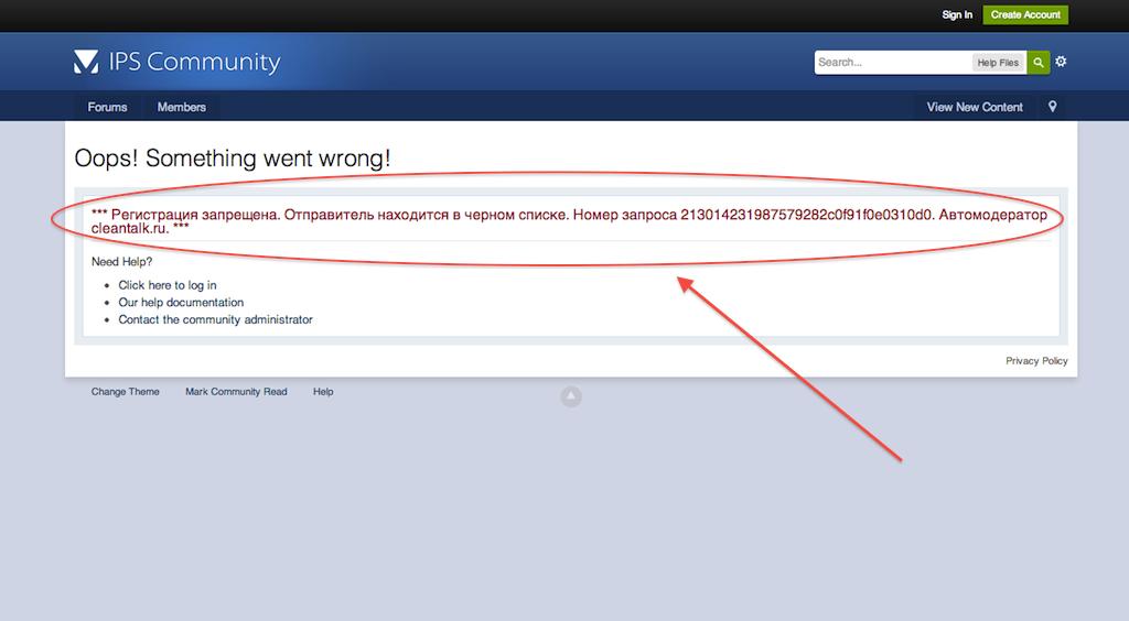 Антиспам хук для IPB, защита от спам ботов и ручного спама